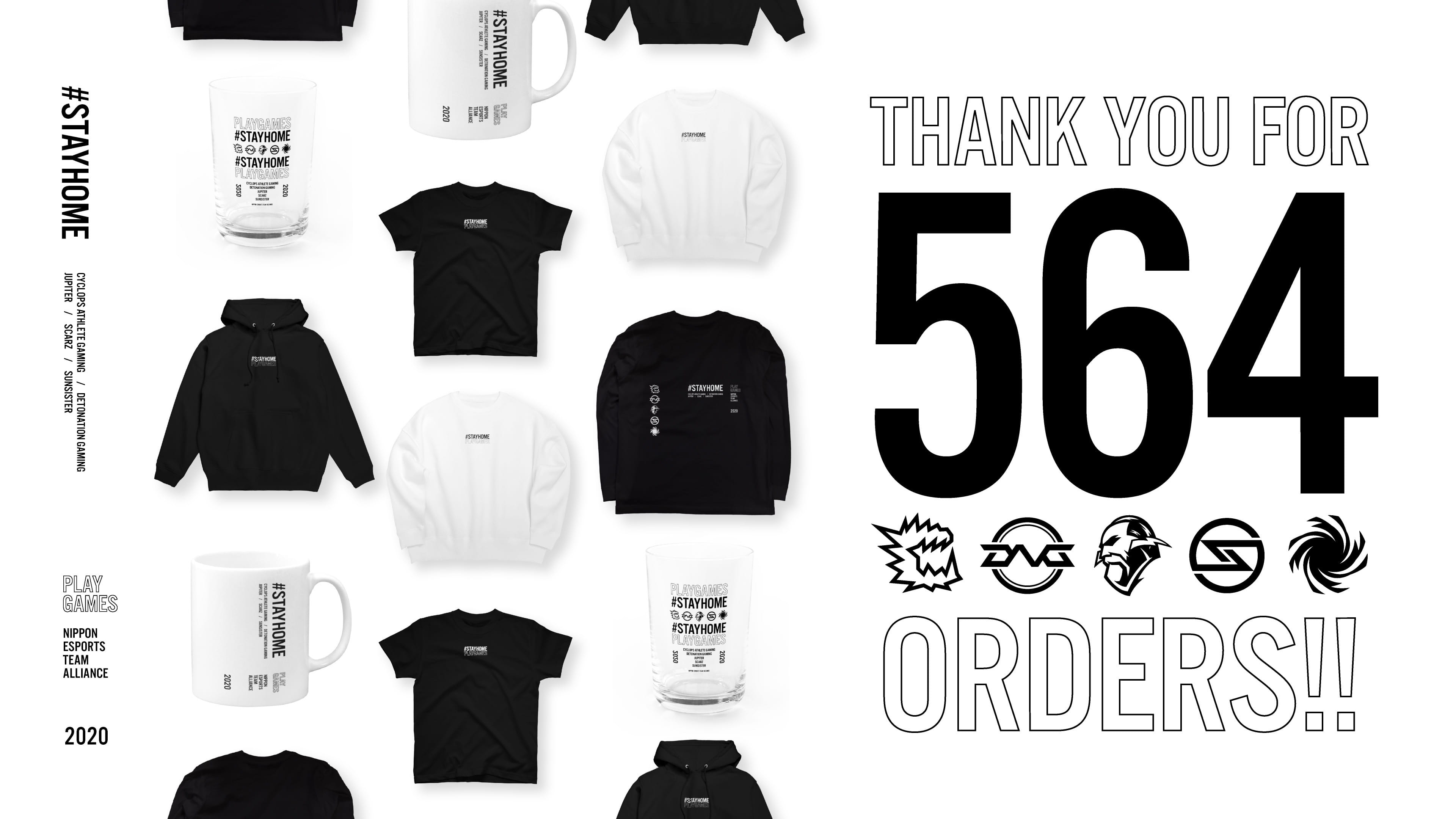 THANK YOU FOR 564 ORDERS!!
